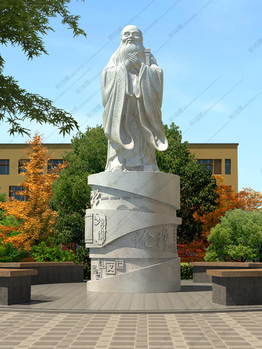 国学雕塑副本