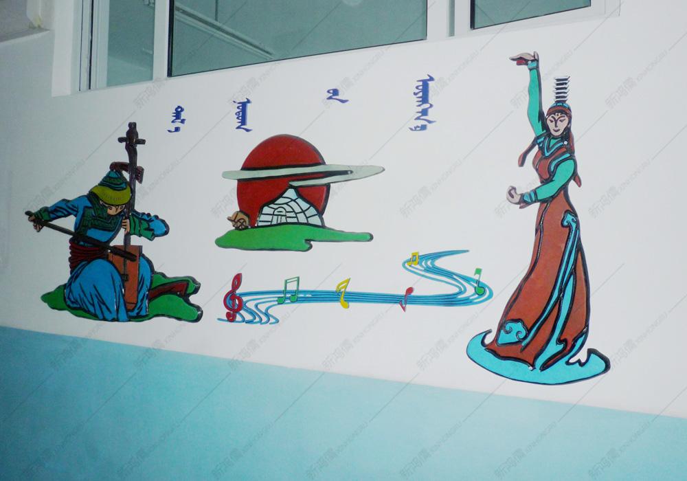 蒙古族特色